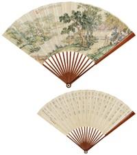 清溪访友•篆书 (recto-verso) by bai zongwei and zhang houhuang