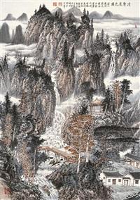 landscape by liu jicai