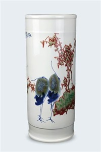 《秋意图》色釉装饰瓶 (autumn color-glaze decoration vase) by yu donghua