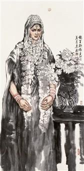 德里新娘 by li yi