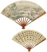 武陵别墅•行书 (recto-verso) by wei yu and bai zongwei