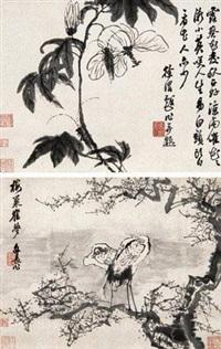 花鸟双福 (2 works) by xu wei