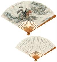 清溪访友 楷书 (recto-verso) by bai zongwei and qian qisun