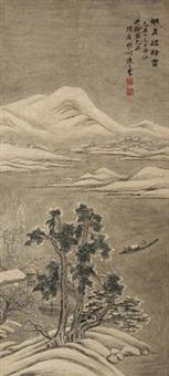 明月照积雪 by xiang shengmo