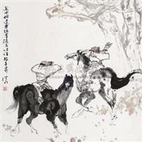相逢 by ji congnan