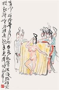 贵妃出浴图 by ding yanyong