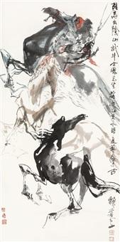 horses by ma quanyi