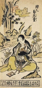 shu no kikujido (the chrysanthemum boy, kikujido, of the zhou dynasty) (hosoban tate-e) by tamura yoshinobu