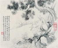 figure by xia zisheng