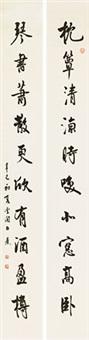 行书十言联 镜心 纸本 (couplet) by bai jiao