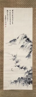 山水 (landscape) by xu rong
