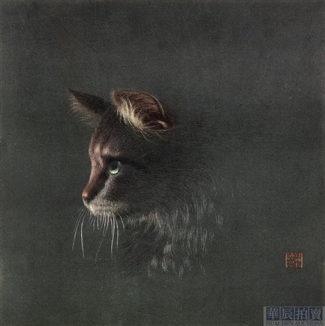 head of a white cat by zhou aizhen