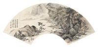 山水扇面 by liu bingheng