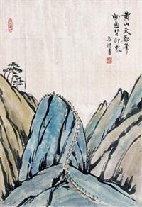 黄山天都峰 by feng zikai