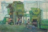 factory by liu yiwen