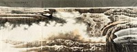 喷薄风雷河汉落 (landscape) by bai gengyan