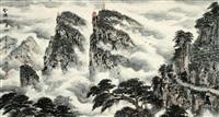 云烟峨眉山湧 by ma xinghai