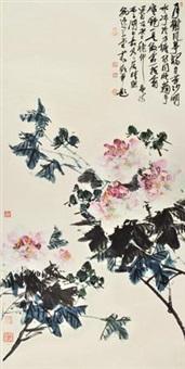 花开富贵 by jiang pin