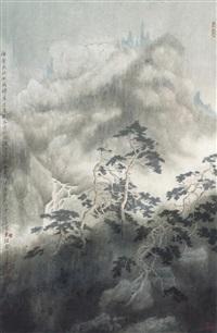 山水 (landscape) by xu xinrong