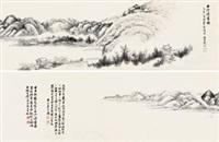 西泠读书图 by dai xi
