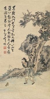 路不拾遗 立轴 设色纸本 by huang shen