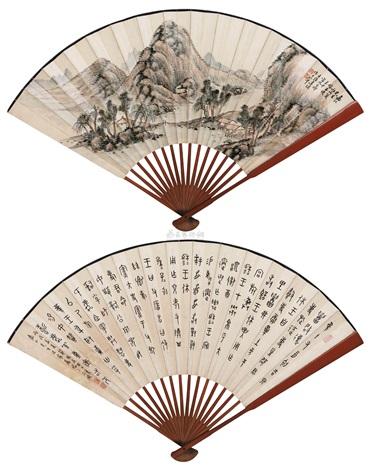 山水书法成扇 landscape calligraphy by wang fuan verso by li jian