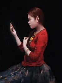心净 by luo wenyong