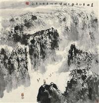 晨曲 by liu jingzhou