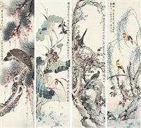 花鸟 (birds and flowers) (in 4 parts) by jiang yiran