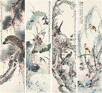花鸟 (birds and flowers) (in 4 parts) by jiang yiran
