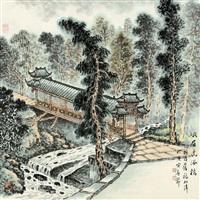 峨眉虎浴桥 by fei songwei
