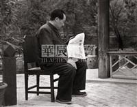 pla liberating nanjing by xu xiaobing