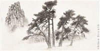 yellow mountain, golden pine by luo jianwu