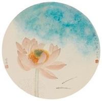 露浥红莲 by jiang hongwei
