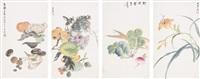 the abundance of jiangnan (album w/20 works) by wang su