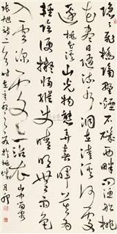 草书张旭诗 (calligraphy) by liu yuemao