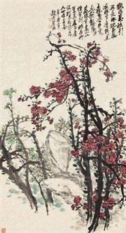 梅石双清 by zhao yunhe