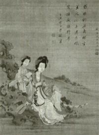 dame, auf einem bizarren stein sitzend, und hinter ihr eine dienerin mit qin by qi youguang