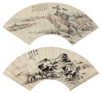山居图 (landscape fan) (2 works, various sizes) by gu yun