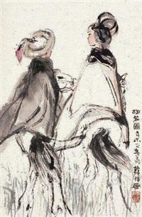 胡笳图 by han wu