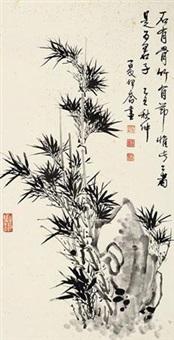 竹石图 镜心 水墨纸本 by xia yiqiao