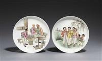 teller mit figurszenen (pair) by jiangxi ciye gongsi