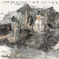 酒醉船头 (wharf) by liu jin'an