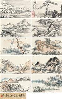 山水小品册 (选十) (landscape) (album w/16 works) by xun huisheng
