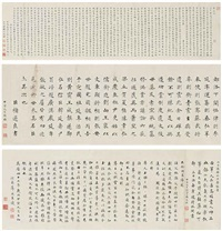 calligraphy after old masters by xue mingyi