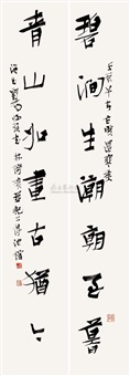 行书七言 对联片 (calligraphy in running script) (couplet) by liu yiwen
