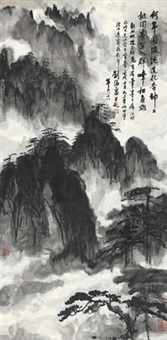 黄山云海 by liu haisu