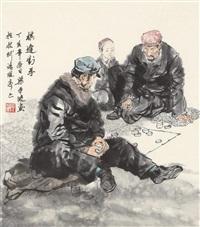 figure by liang pingbo