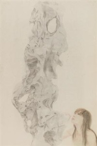 赏石 by xu hualing