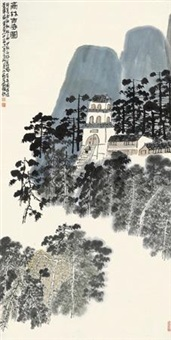 高林古寺图 by liu pu